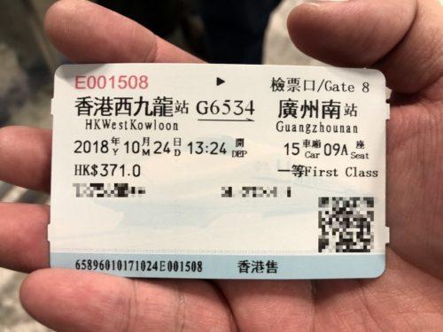 広深港高速鉄道_14