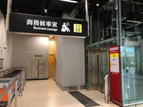 広深港高速鉄道_20