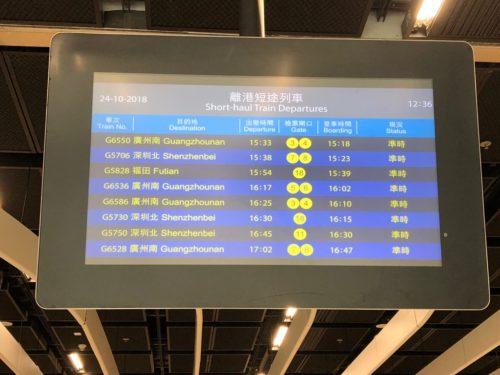 広深港高速鉄道_25