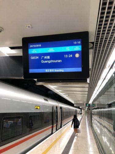 広深港高速鉄道_27