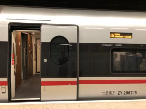 広深港高速鉄道_29