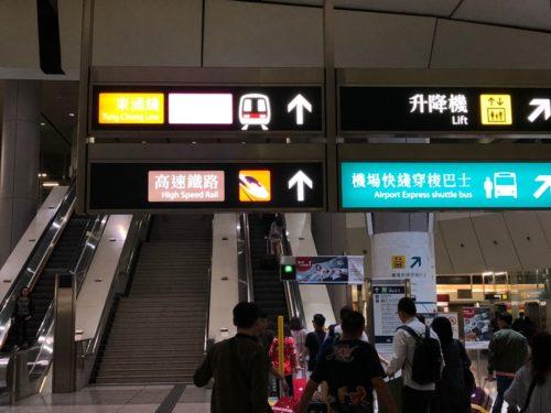広深港高速鉄道_3