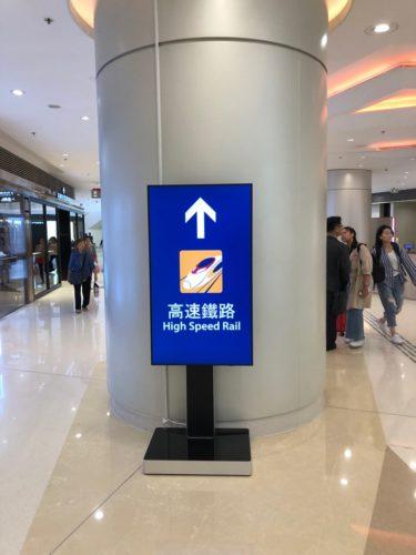 広深港高速鉄道_4