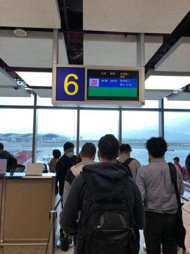 香港国際空港からマカオ・深圳へフェリーで行く方法_11