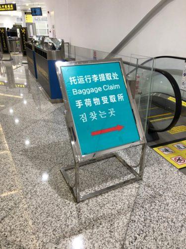 香港国際空港からマカオ・深圳へフェリーで行く方法_14