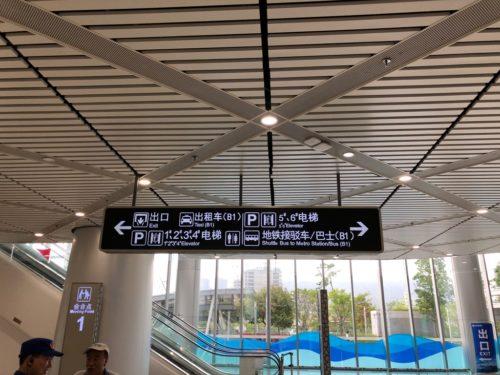 香港国際空港からマカオ・深圳へフェリーで行く方法_16