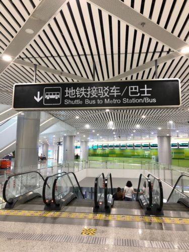 香港国際空港からマカオ・深圳へフェリーで行く方法_17