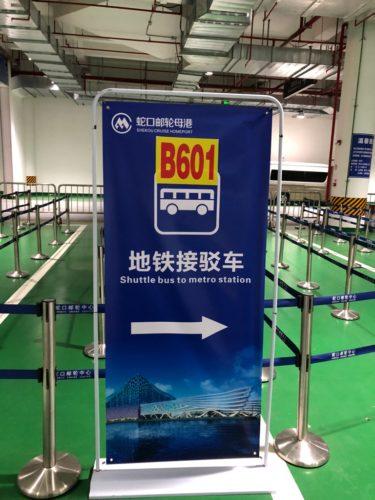 香港国際空港からマカオ・深圳へフェリーで行く方法_18