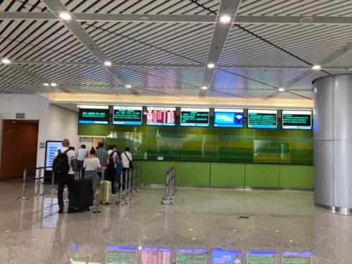 香港国際空港からマカオ・深圳へフェリーで行く方法_23