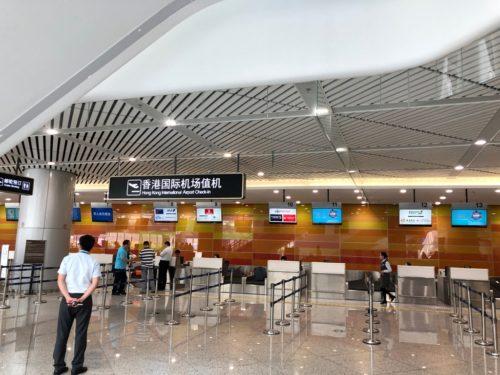 香港国際空港からマカオ・深圳へフェリーで行く方法_25