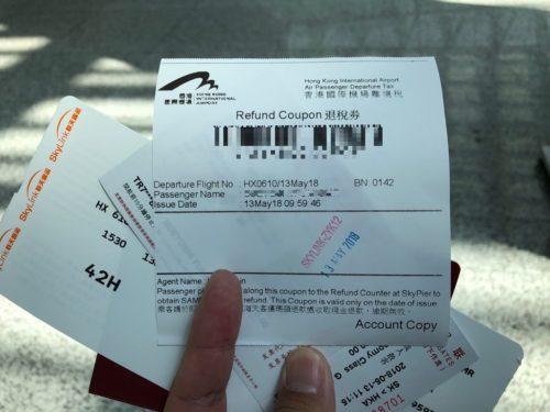 香港国際空港からマカオ・深圳へフェリーで行く方法_26