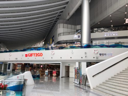 香港国際空港からマカオ・深圳へフェリーで行く方法_27