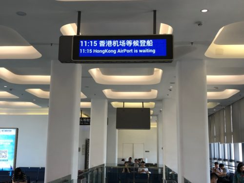 香港国際空港からマカオ・深圳へフェリーで行く方法_28