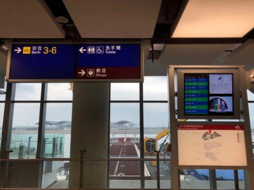 香港国際空港からマカオ・深圳へフェリーで行く方法_9