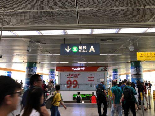 深圳・羅湖駅にコインロッカー・荷物預かり所はあるか_3