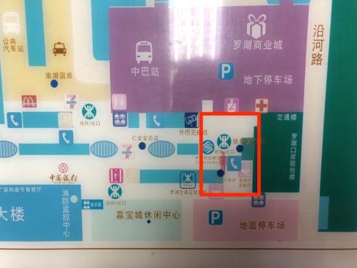 深圳・羅湖駅にコインロッカー・荷物預かり所はあるか_4