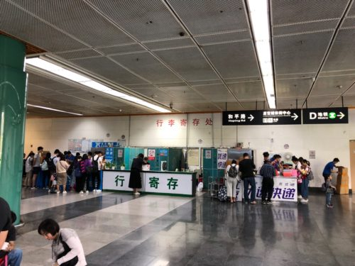 深圳・羅湖駅にコインロッカー・荷物預かり所はあるか_7