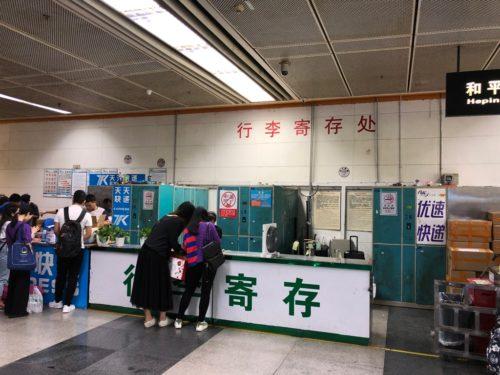 深圳・羅湖駅にコインロッカー・荷物預かり所はあるか_8
