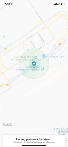 東南アジアではタクシーより便利な配車アプリGrabを使おう_15