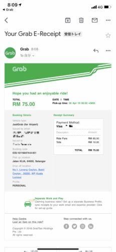 東南アジアではタクシーより便利な配車アプリGrabを使おう_21