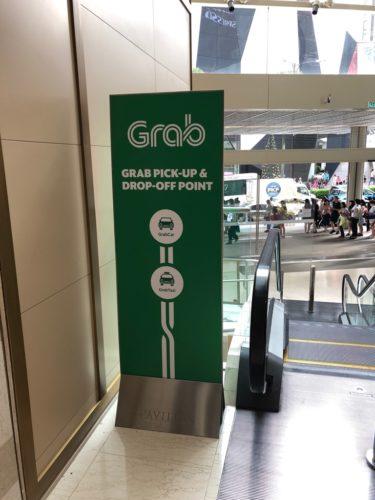 東南アジアではタクシーより便利な配車アプリGrabを使おう_3