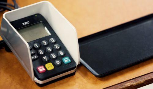 海外でApple PayのMastercardコンタクトレスを使う方法_2