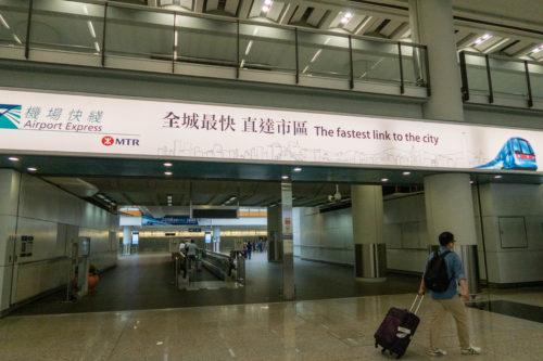 香港国際空港から市内へはエアポートエクスプレスがオススメ_10