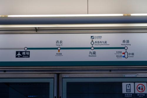 香港国際空港から市内へはエアポートエクスプレスがオススメ_12