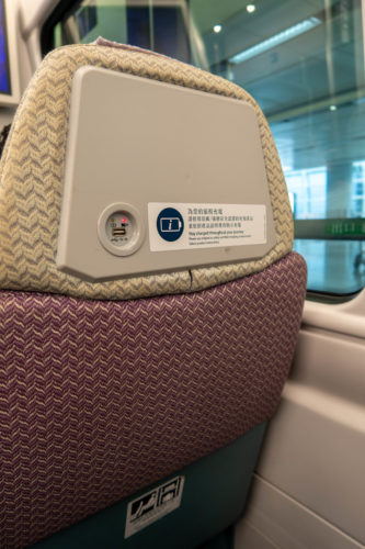 香港国際空港から市内へはエアポートエクスプレスがオススメ_15