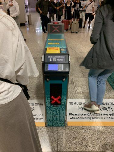香港国際空港から市内へはエアポートエクスプレスがオススメ_16
