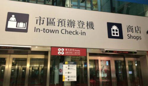 香港国際空港から市内へはエアポートエクスプレスがオススメ_17