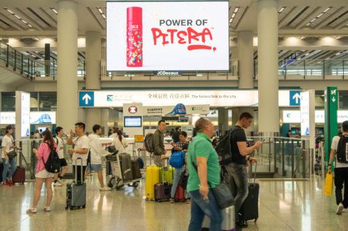 香港国際空港から市内へはエアポートエクスプレスがオススメ_8