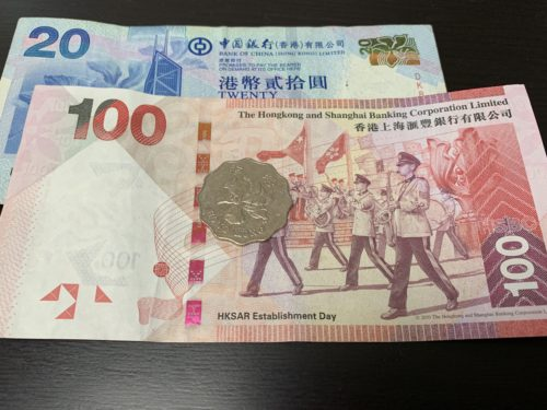 マカオでは香港ドルに両替しよう_2
