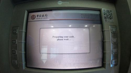 中国のATMでキャッシング_11
