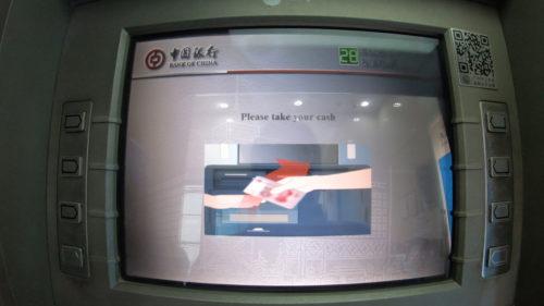 中国のATMでキャッシング_12