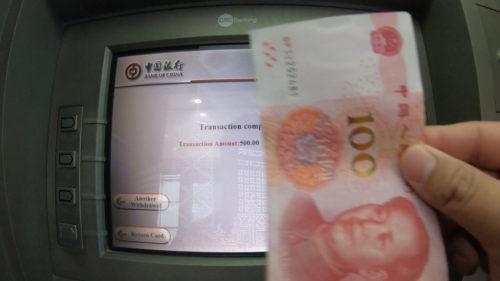 中国のATMでキャッシング_13