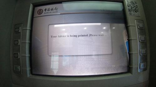 中国のATMでキャッシング_15
