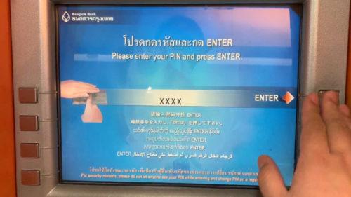 タイのATMでキャッシング_6