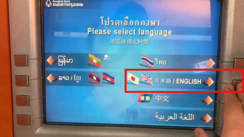 タイのATMでキャッシング_7