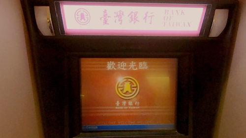 台北のATMでキャッシング_03