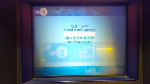 台北のATMでキャッシング_07
