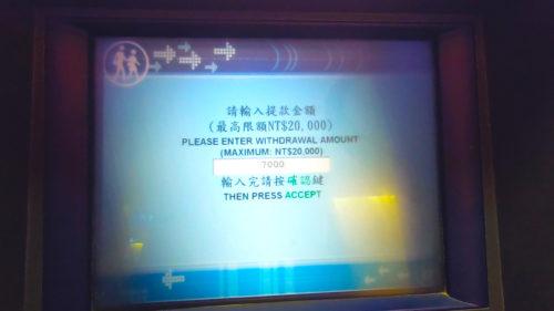 台北のATMでキャッシング_11