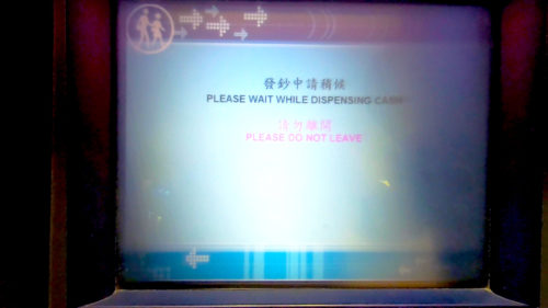 台北のATMでキャッシング_13
