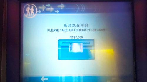 台北のATMでキャッシング_14