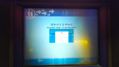 台北のATMでキャッシング_15