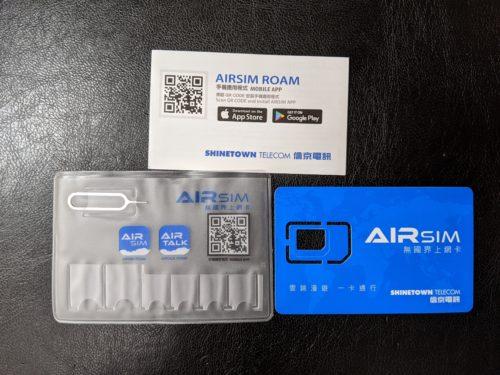AIRSIMの使い方_2