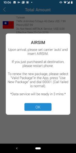 AIRSIMの使い方_24