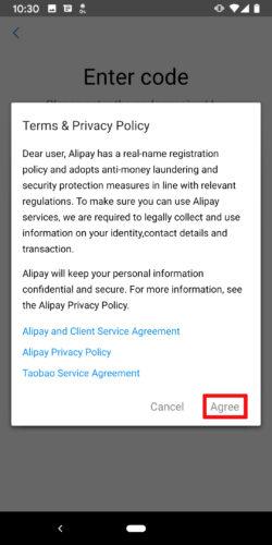 AlipayのTour Passの設定とチャージと使い方_05
