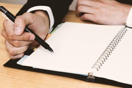 転職エージェントの担当者を変更する方法_02