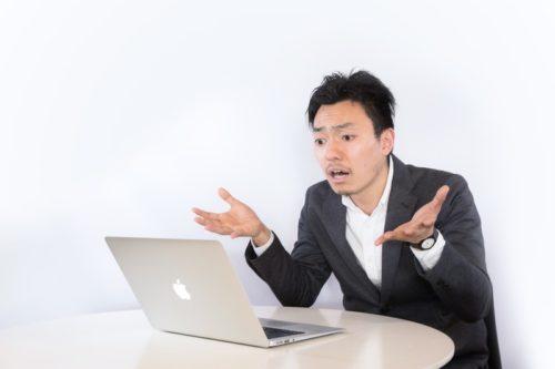 転職エージェントの担当者を変更する方法_03